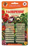 """Удобрение от вредителей в палочках """"Чистый лист""""; Блистер 20шт."""