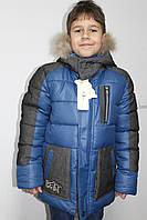 Удлиненная куртка для мальчика с капюшоном Цвет синий с серым Производитель Турция