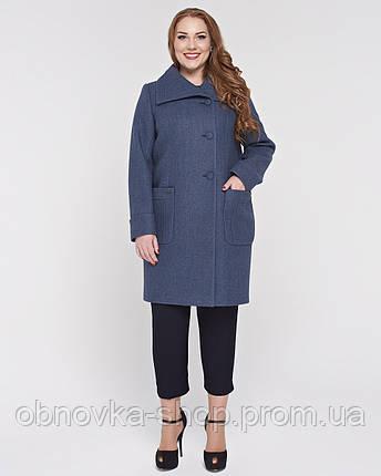 Женское пальто больших размеров - купить недорого в Харькове 15db452a8085b