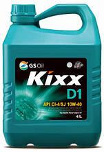 Синтетическое моторное масло KIXX D1 10W40 CI-4 (6)