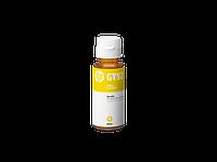 Чернила HP GT52 5810/5820 Yellow (8000 стр)