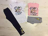 Трикотажный комплект для девочек Emma Girl 116/122-140/146 р.р., фото 1
