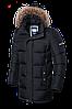 Мужской зимний удлиненный пуховик Braggart (р. 46-56) арт. 4126