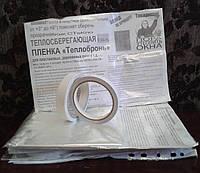Теплосберегающая плёнка для окон, 1.1 м х 6 м + 20 м скотча , фото 1