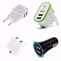 Зарядное 2 USB 1A