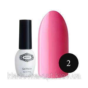 Однофазный гель-лак KOTO №002  (молочно-розовый, эмаль), 5 мл
