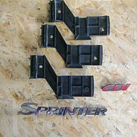 Направляющая заднего бампера Mercedes Sprinter 208/308/311/313/316/413/416