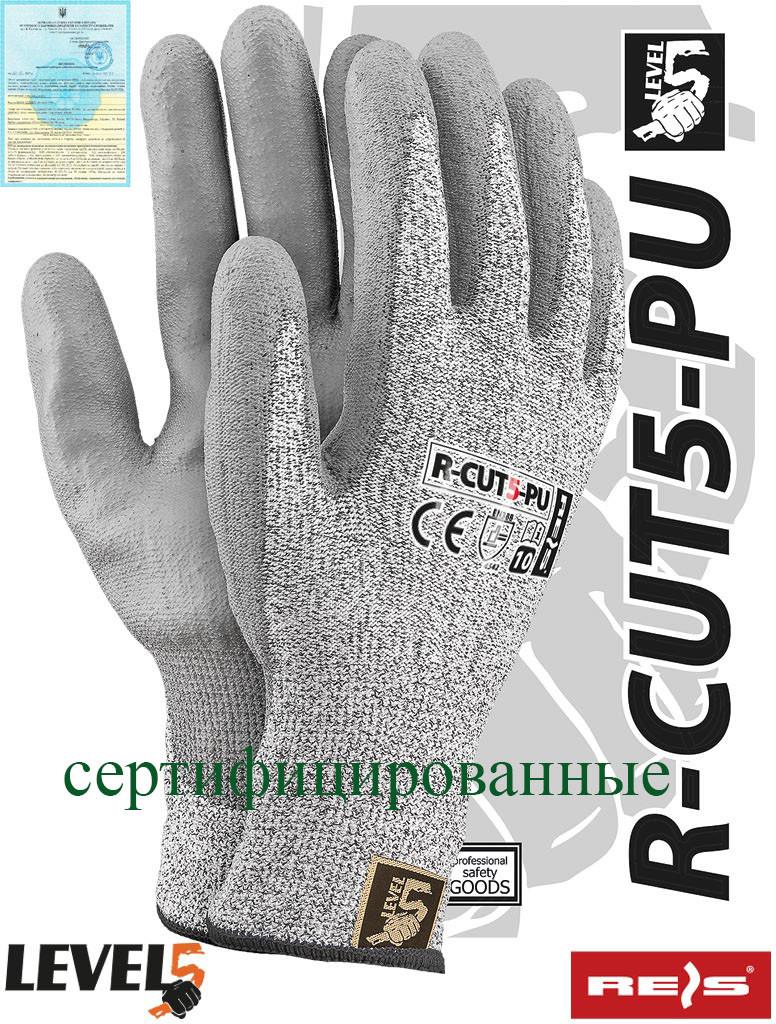 Перчатки защитные, изготовленные из пряжи HDPE R-CUT5-PU BWS