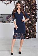 Нарядное Платье с кружевом Лорита темно-синее