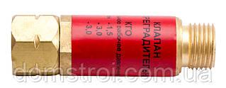 Клапан огнепреградительный газовый на редуктор (красный)