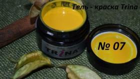 TRINA гель краска №7