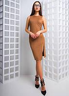 Замшевое платье с разрезом