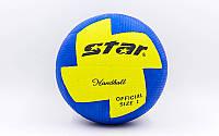Мяч гандбольный STAR JMC01002 (размер 1)