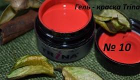 TRINA гель краска №10 Кораловый