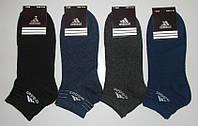 Носки мужские спортивные за 4 пары 41-44 размер
