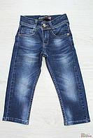 Джинсы для мальчика синего цвета (86 см.) A-yugi Jeans 2100000318476