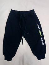 Детские спортивные штаны на мальчика размер 86-92-98-104 Турция