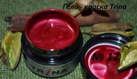 TRINA гель краска №12 Вишнёвое- сияние