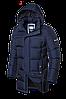 Мужская удлиненная темно-синяя зимняя куртка Braggart Dress Code (р. 46-56) арт. 1826