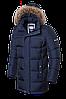 Мужской зимний темно-синий пуховик Braggart (р. 46-56) арт. 4126