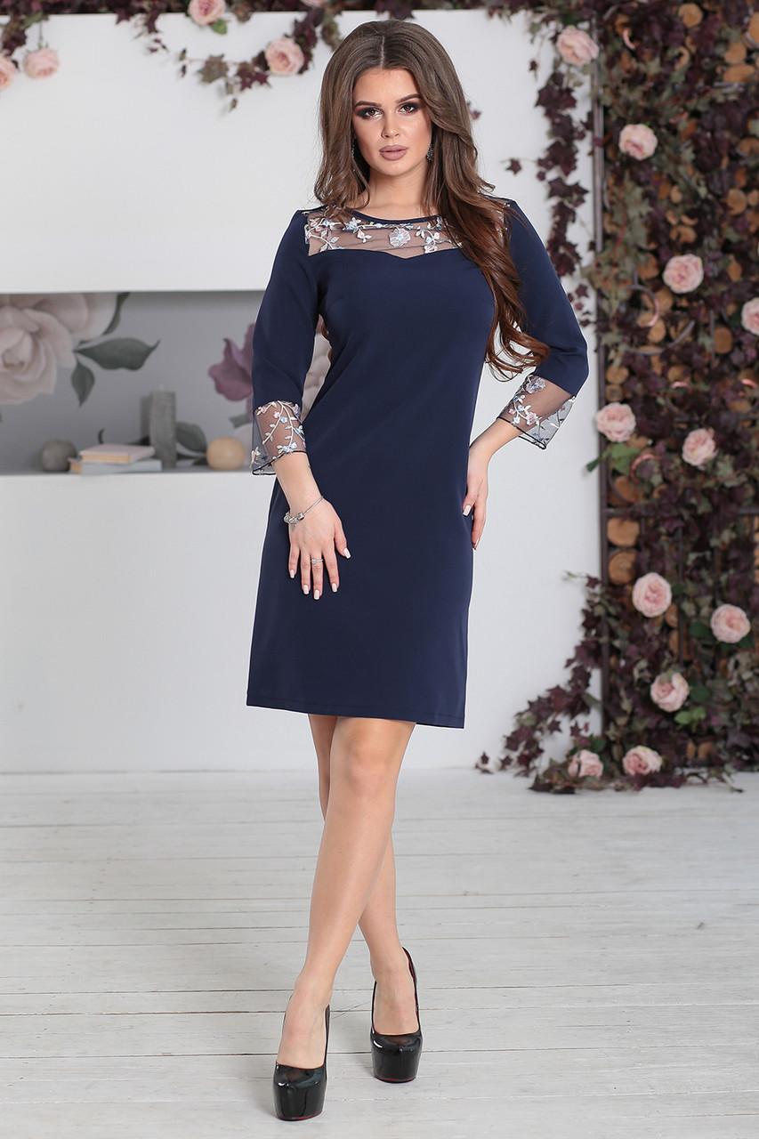 Платье Камилла темно-синее