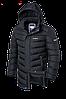 Длинная мужская куртка Braggart Aggressive (р. 46-56) арт. 1377