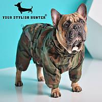 Одежда для собак Lord Hunter, Теплый комбинезон+флис на  французского бульдога, мопса