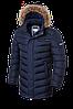 Мужская темно-синяя зимняя куртка Braggart Aggressive (р. 46-56) арт. 3155