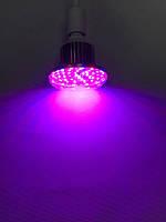 Светодиодная фито лампа 18W Е27 220V (fito spectrum led) Код.59207