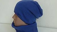 Комплект мужской (шапка+шарф)