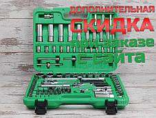 Набор инструментов Toptul GCAI094R (94 предмета)