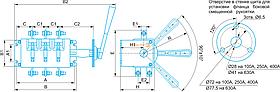 Перекидной рубильник ВР32-630 630А c дугогасительными камерами, фото 3