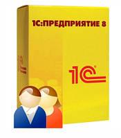 1С:Підприємство 8. Зарплата і Управління Персоналом для України