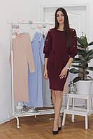 Красивое стильное платье с поясом и жемчугом на рукавах