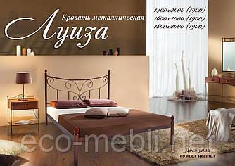 Півтораспальне ліжко Луіза Метал Дизайн