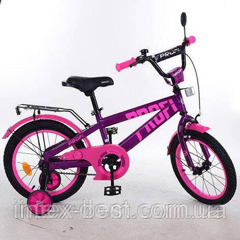 """Детский двухколесный велосипед PROFI Flash 16"""" (T16174) с дополнительными колесиками, фото 2"""