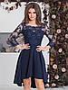 Вечернее Платье каскад темно-синее