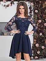 Вечернее Платье каскад темно-синее, фото 1