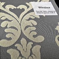 Тканина для віконних ролет Windsor, фото 1
