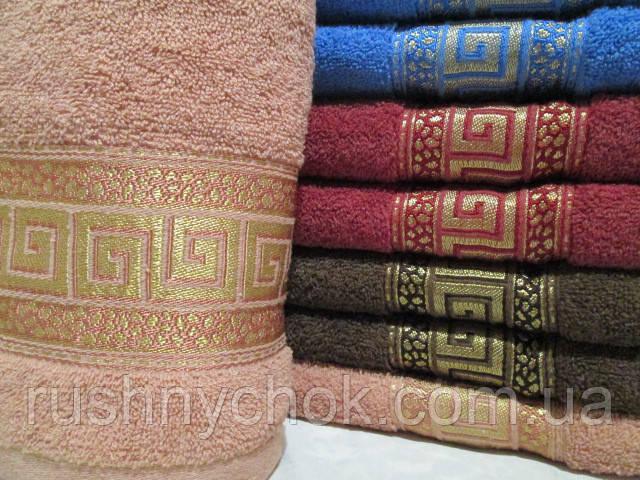 Полотенце банное 70*140см. махра