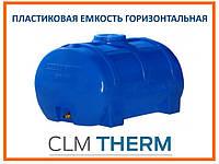 Пластиковая емкость 200 л Euro Plast RGО 200 горизонтальная, однослойная, Ø люка 160 мм