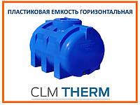 Пластиковая емкость 750 л Euro Plast RGД 750 Р/ребро, горизонтальная, двухслойная