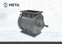 Шлюзовый питатель ШП-45