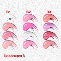 Блеск для губ микрокристалический Fancy Smile DG-020 серия B
