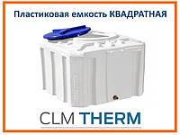 Пластиковая емкость 300 л Euro Plast RKO 300 квадратная, горизонтальная, однослойная