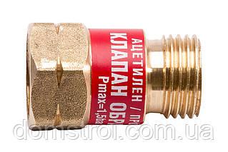 Клапан обратный газовый (красный)
