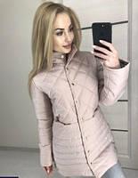 Новинки весна 2018 удлиненная женская стеганная куртка пудра 42 44 46