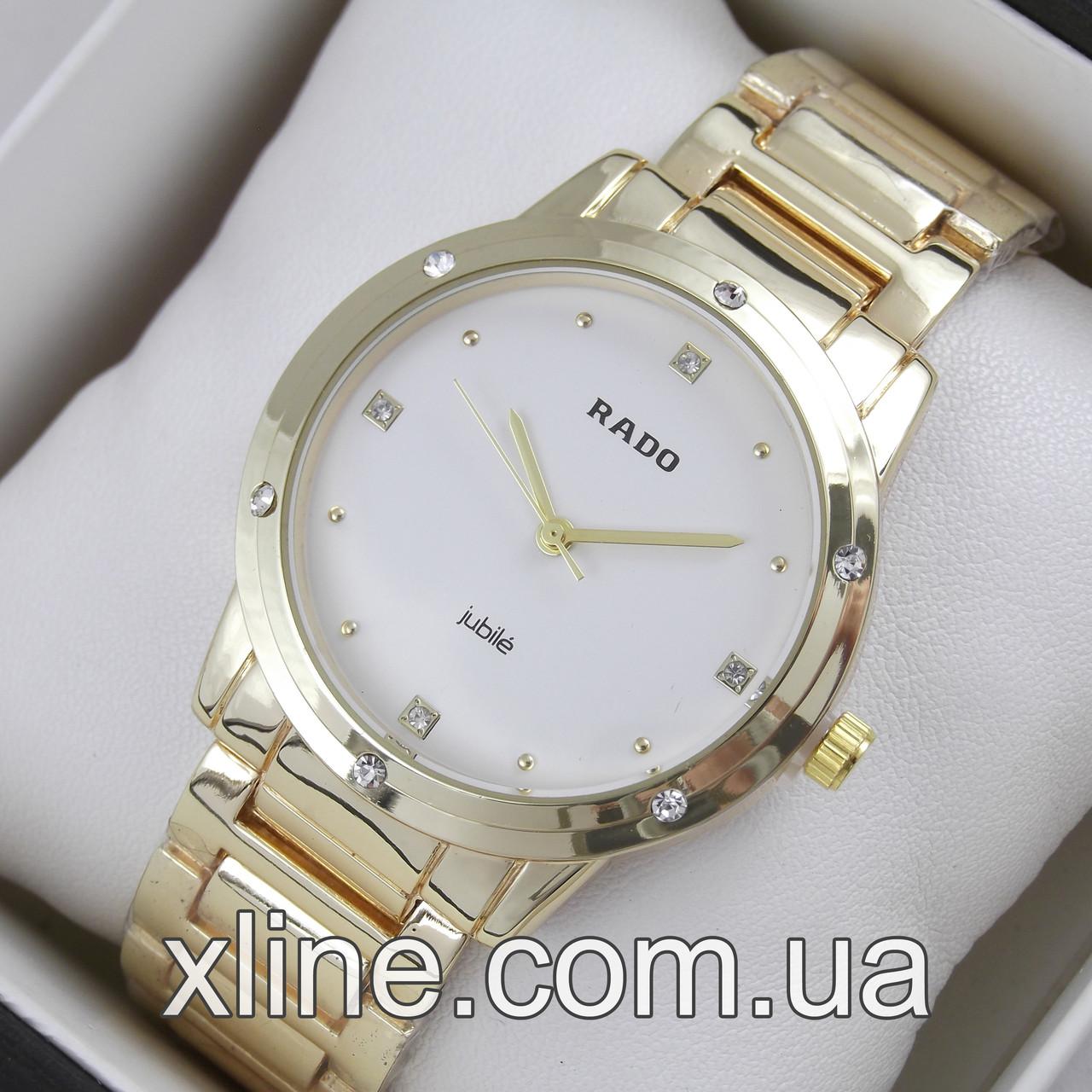 0a0ffff6 Женские наручные часы Rado A13 на металлическом браслете: продажа ...