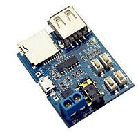 Модуль MP3 проигрыватель USB MicroSD TF 3.7-5.5В