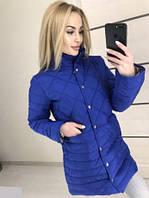 Новинки весна 2018 удлиненная женская стеганная куртка синий-электрик 42-44 44-46